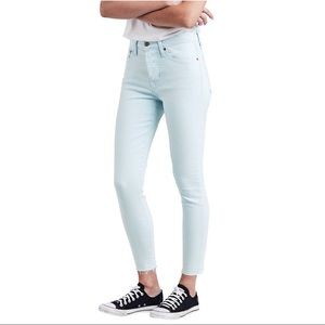 Levis Wedgie Fit Skinny Jeans High Rise Button Fly